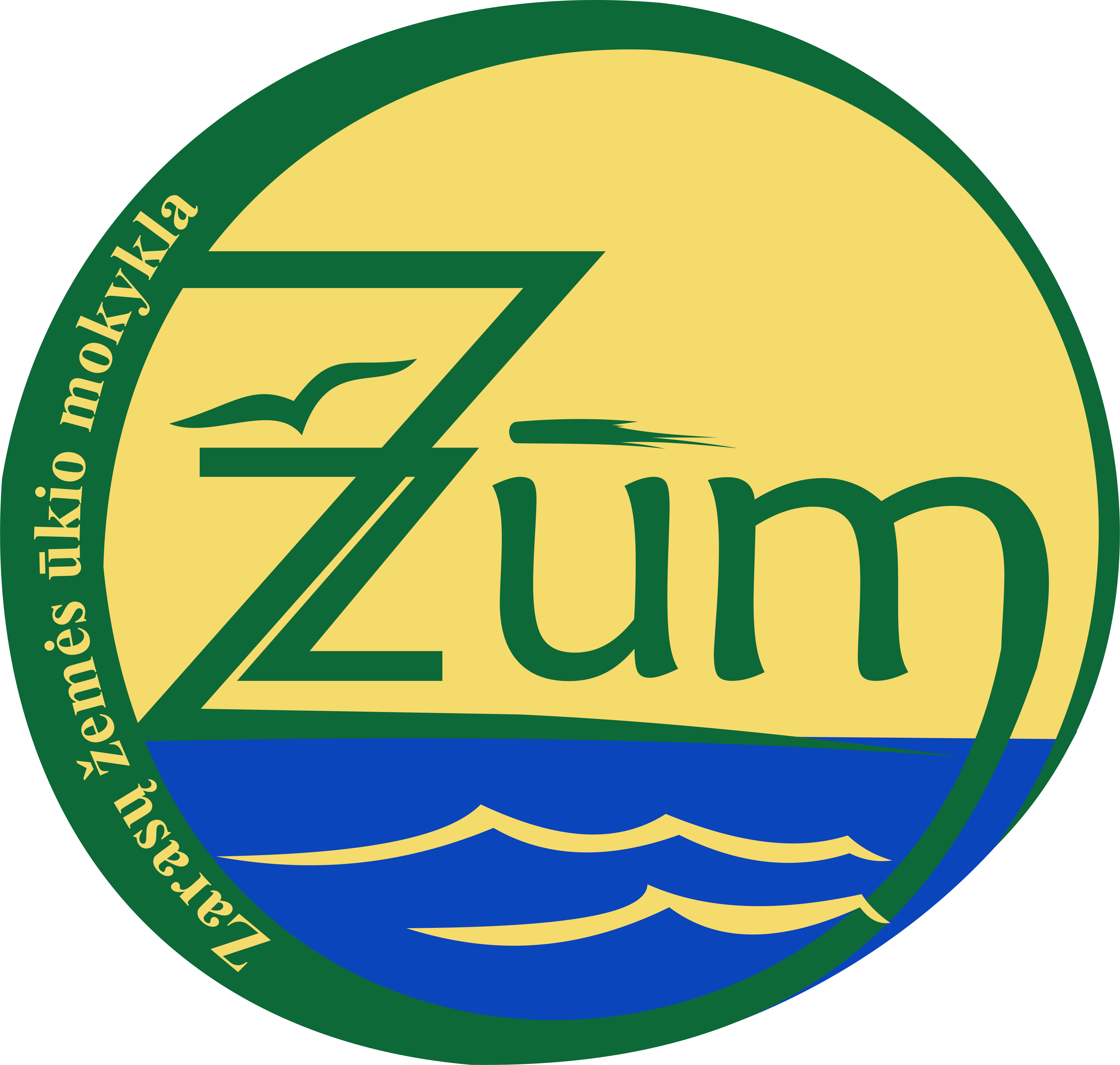 Zarasų žemės ūkio mokykla